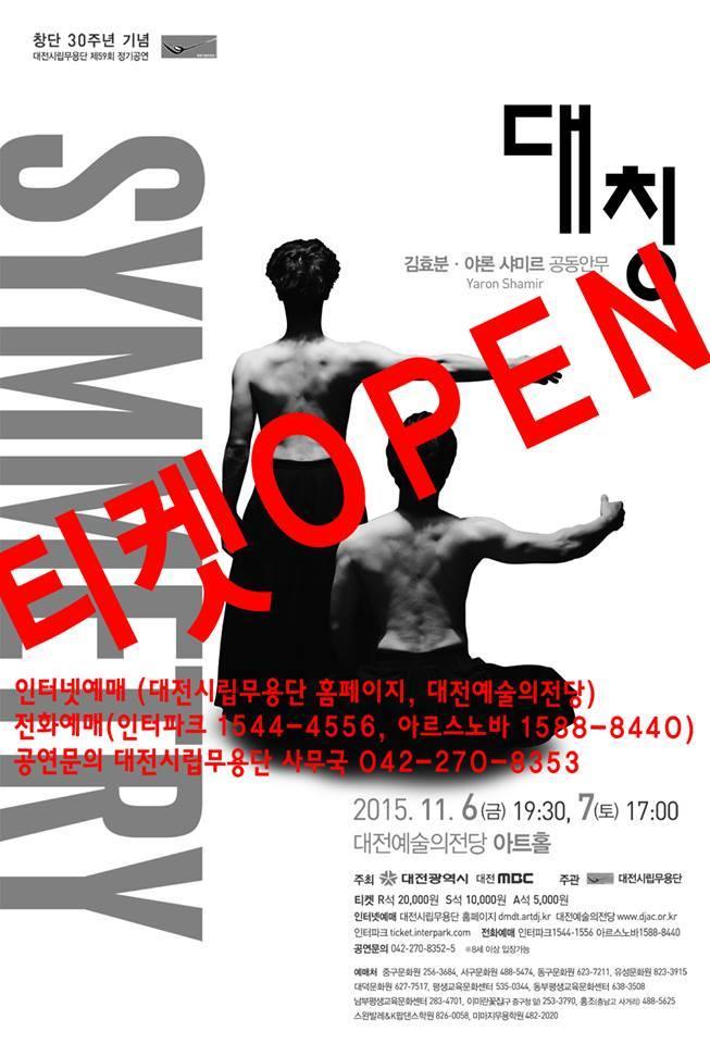 korea presse2